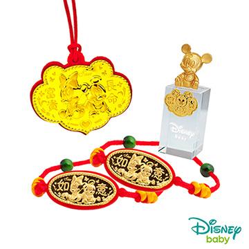 Disney迪士尼系列金飾 彌月金飾印章套組木盒-兩小無猜-米奇造型印章 0.25錢