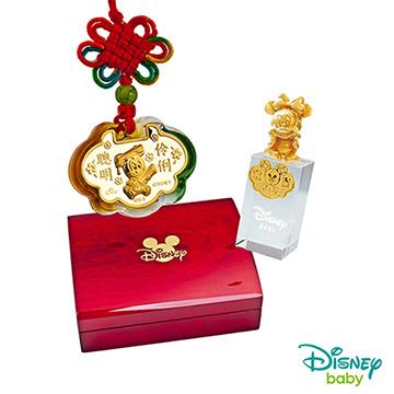 Disney迪士尼系列金飾 彌月金飾印章套組木盒-聰明伶俐美妮款-美妮造型印章 0.15錢