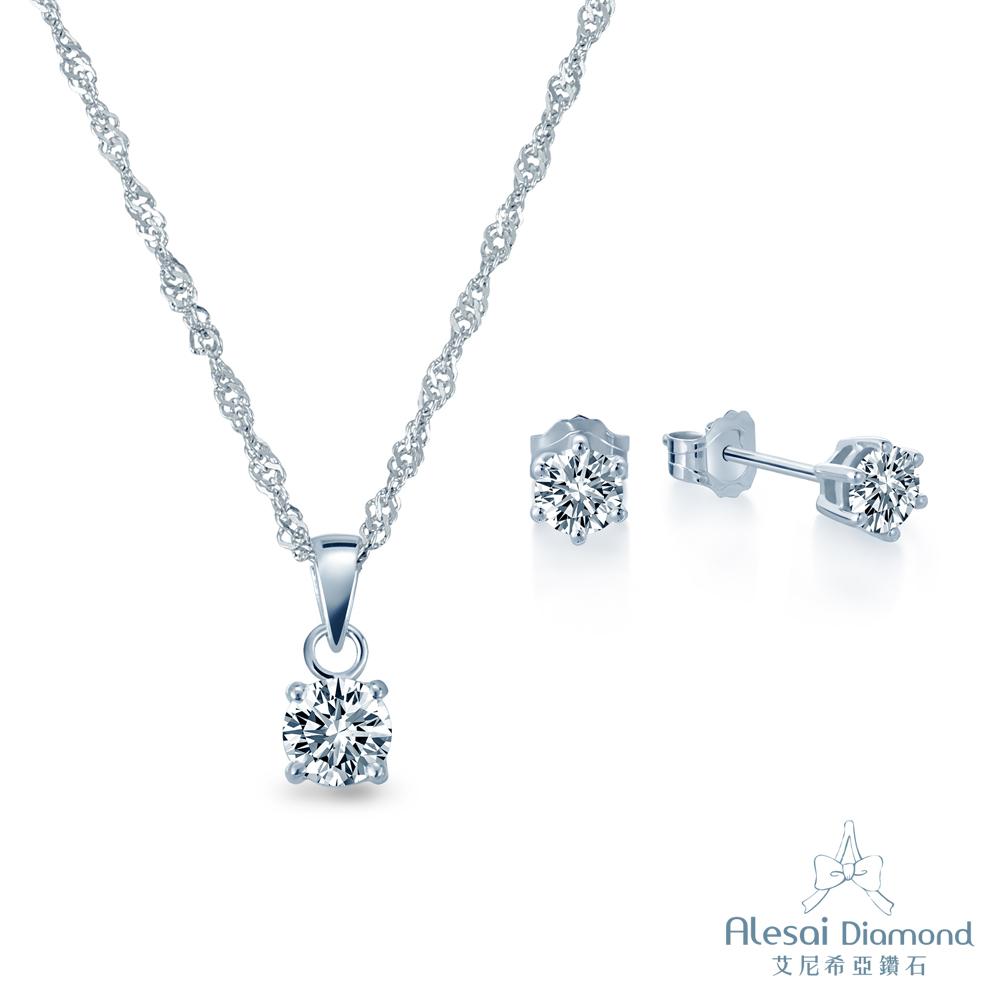 【Alesai 艾尼希亞鑽石】0.30克拉鑽石項鍊及0.50克拉鑽石耳環 套組(APF16-30+AEF01-50)