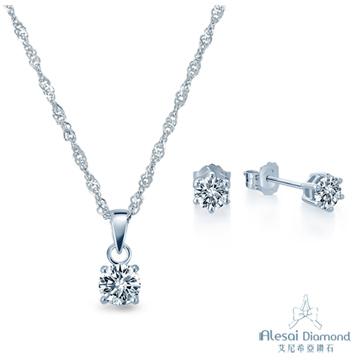 【Alesai 艾尼希亞鑽石】0.30克拉 鑽石項鍊及耳環 套組(APF17-30+AEF01-30)