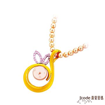 Jcode真愛密碼 圓滿花戀黃金/純銀/珍珠 珍珠項鍊