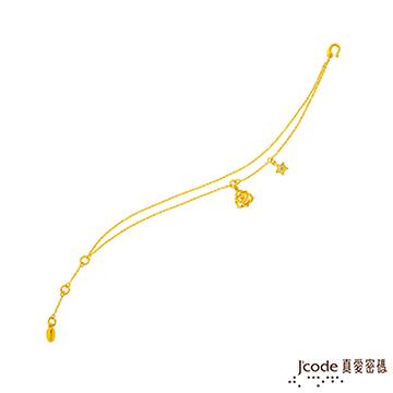 J'code真愛密碼 雙子座-玫瑰黃金手鍊
