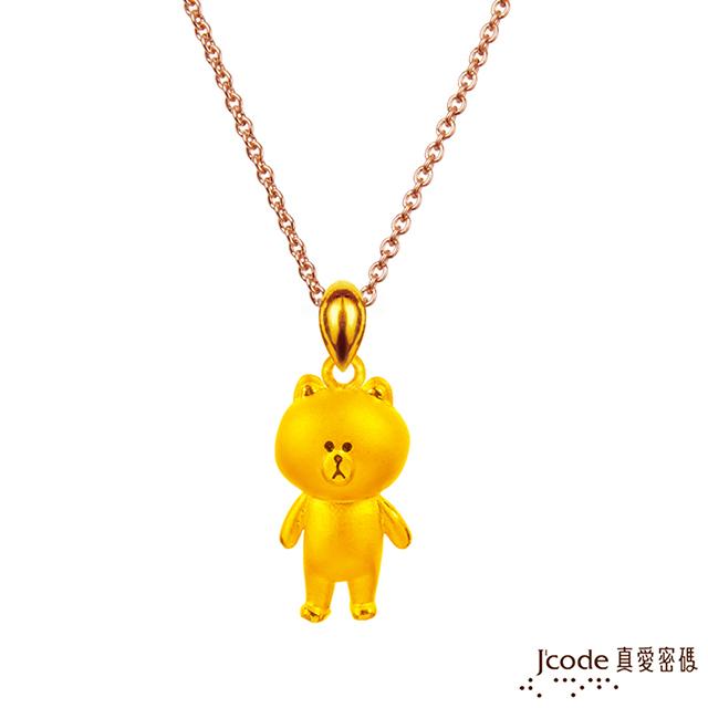 J'code真愛密碼 熊大好幸福黃金墜子 送項鍊