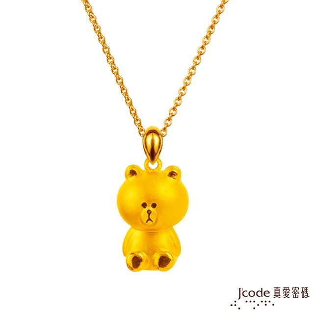 J'code真愛密碼 熊大等你愛黃金項鍊