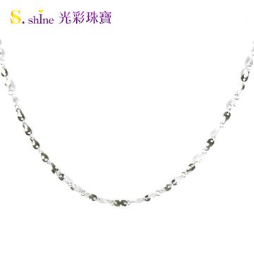【光彩珠寶】日本鉑金項鍊  堅定