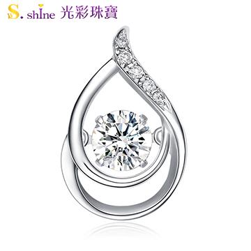【光彩珠寶】日本舞動鑽石項鍊 戀你一生 GIA0.3克拉 D VS1