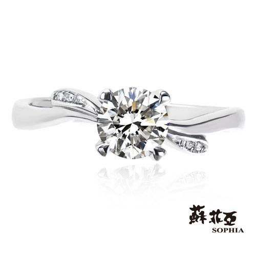 蘇菲亞SOPHIA - 伊莎貝拉0.50克拉FVS2 3EX鑽石戒指