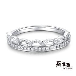蘇菲亞SOPHIA - 公主皇冠鑽石線戒