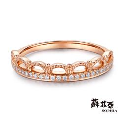 蘇菲亞SOPHIA - 公主皇冠鑽石玫瑰金線戒