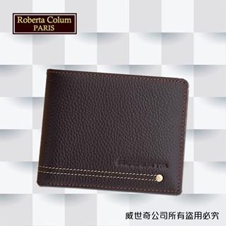 【Roberta諾貝達】男用皮夾 短夾 專櫃皮夾 進口軟牛皮鉚釘短夾 (咖啡色)23151