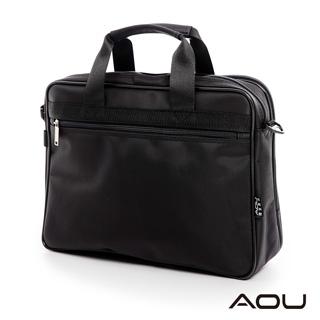 AOU微笑旅行台灣製質感電腦公事包 商務筆電黑色多層式12.5-14 吋適用03-022B