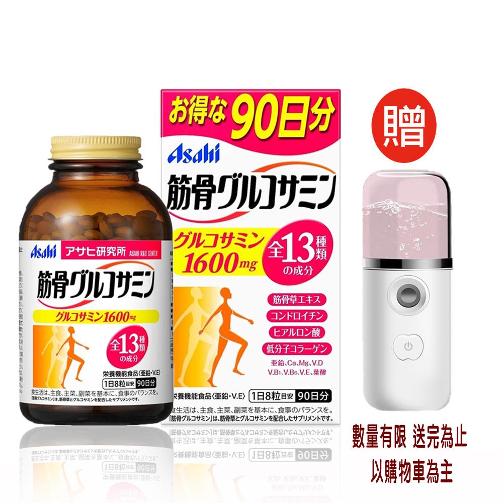 【日本Asahi】朝日 軟骨素+鈣+葡萄糖胺錠(90日/瓶)