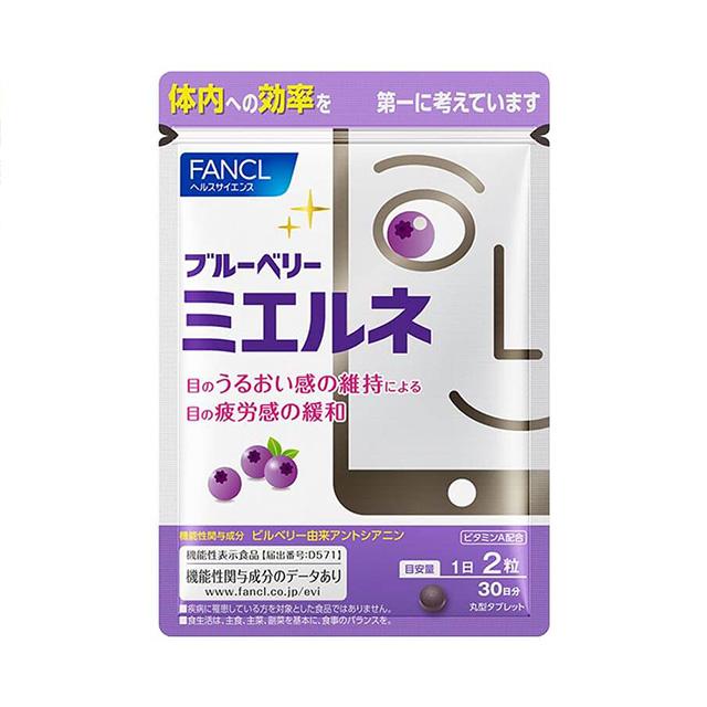 ★買就送口罩防護墊10片★【日本FANCL】3C對策DHA+藍莓精華錠(30日份/包)