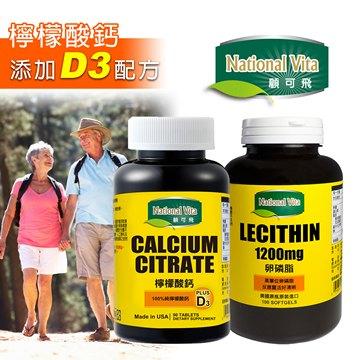【National Vita】顧可飛檸檬酸鈣-90錠+卵磷脂軟膠囊-100粒