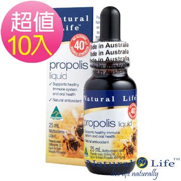 澳洲Natural Life無酒精40%蜂膠液10瓶團購組