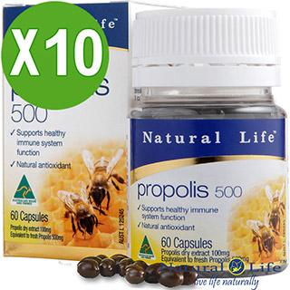 澳洲Natural Life 蜂膠膠囊活力團購組(60顆x10瓶)