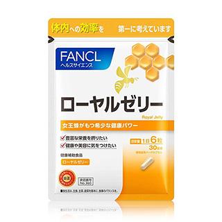 【日本 FANCL】芳珂-蜂王乳膠囊180粒(30日份/包)