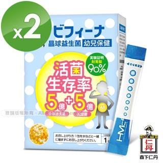 [森下仁丹]晶球益生菌-飲品添加5+5(14條/盒X2盒)