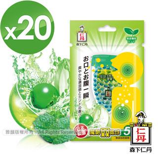森下仁丹|魔酷雙晶球-勁涼薄荷(50粒)x20盒入