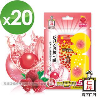 森下仁丹|魔酷雙晶球-果香覆盆莓(50粒)x20盒入
