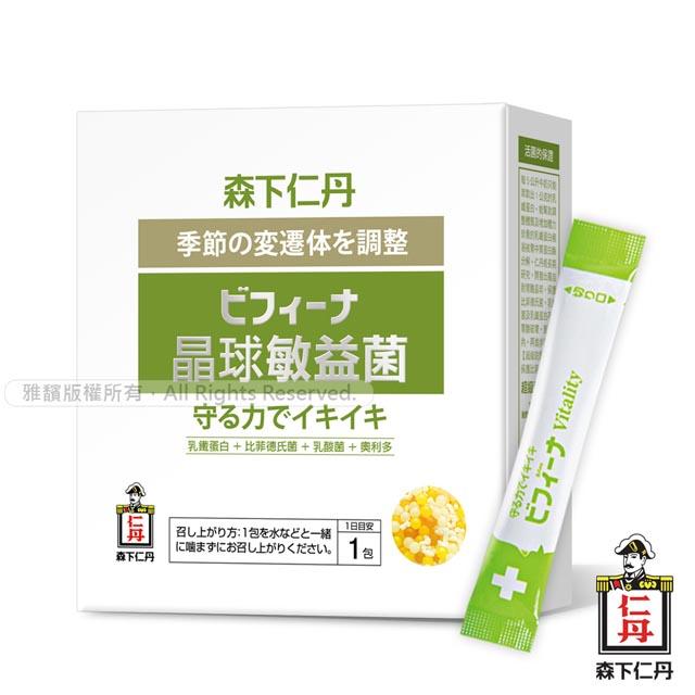 日本森下仁丹 晶球敏益菌(30包/盒)