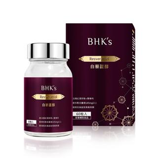 BHK's—白藜蘆醇(60顆瓶裝)