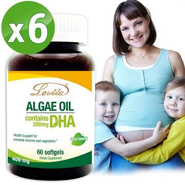【Lovita 愛維他】植物性DHA(藻油)素食膠囊(60顆/瓶)超值六入組
