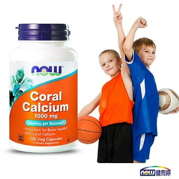 NOW健而婷-珊瑚鈣(100顆/瓶)