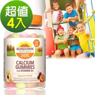Sundown日落恩賜 活力挺兒童軟糖(50粒x4瓶)組