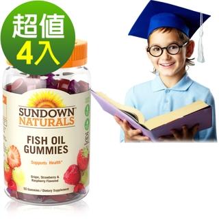 Sundown日落恩賜 兒童精明魚油QQ軟糖(50粒x4瓶)組