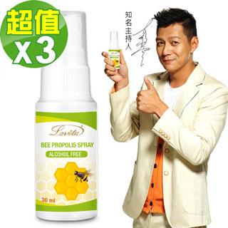 Lovita愛維他 蜂膠噴霧(18%生物類黃酮)3入組