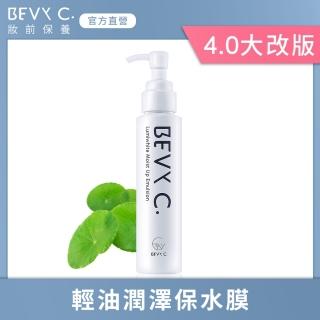 BEVY C. 光透幻白 妝前保濕修護乳 100mL