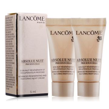 LANCOME 蘭蔻 絕對完美極緻活化晚霜(5ML)X2