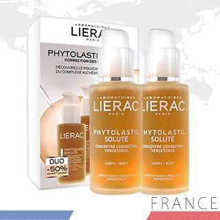 Lierac 黎瑞 孕膚精華液 75ml-2入