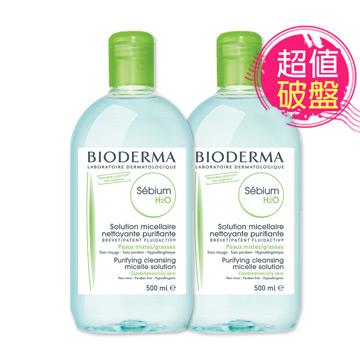 Bioderma Sebium 淨妍 高效潔膚液1+1超值組 500ml (油肌)