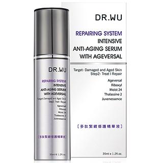 DR.WU 多肽緊緻修護精華液