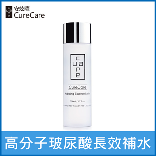 CureCare炫曜 潤澤活顏精華水 200ml