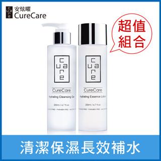 CureCare炫曜 潤澤潔顏精華水潤組★原價1860