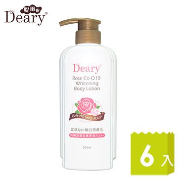 Deary媞爾妮 玫瑰Q10嫩白潤膚乳500mlx6