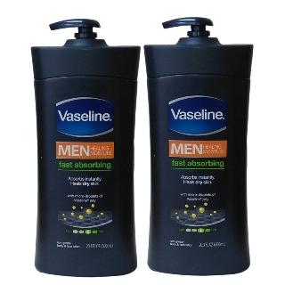 (超值二入)進口Vaseline凡士林 男士速乾型潤膚乳液(600ml)