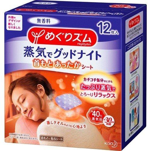 日本品牌【花王Kao】溫感蒸氣眼罩-肩貼無香