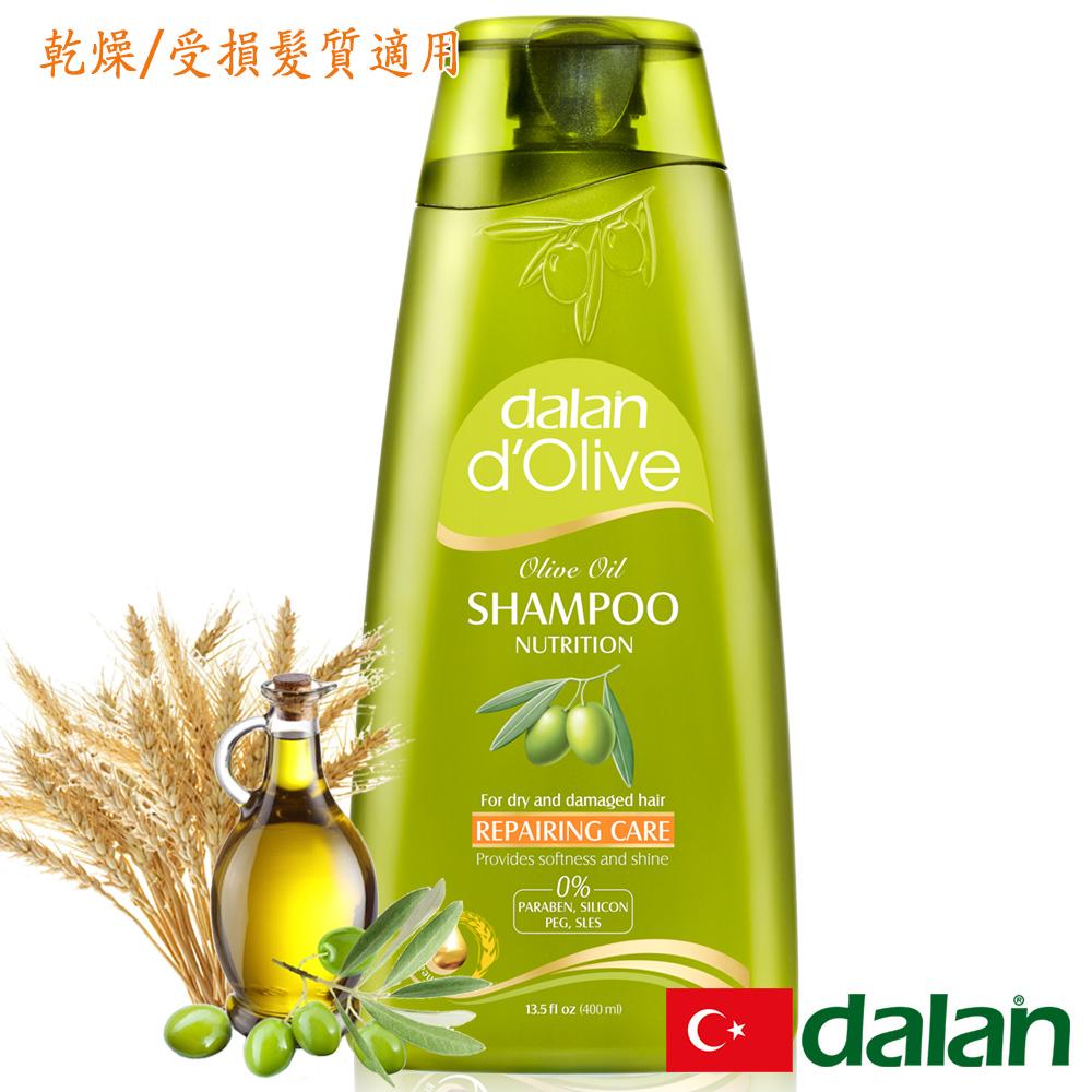 【土耳其dalan】橄欖油小麥蛋白修護洗髮露(乾燥/受損髮質)400ml