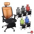 H98Z 神盾坐臥兩用專利可調載重工學全網椅