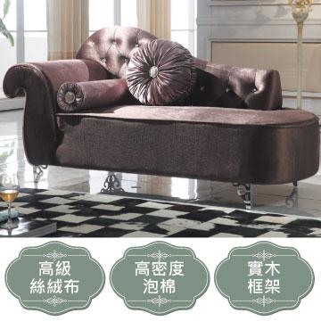 (斯特瓦)水鑽絲絨貴妃椅 (兩向可選)