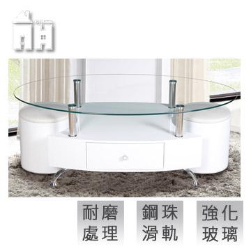 AT HOME-愛迪生白色玻璃大茶几(附座椅x2)