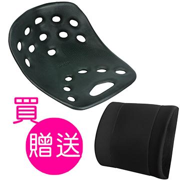 BackJoy美姿墊(大)黑色/【贈送】源之氣台灣竹炭護腰/黑色RM-9459