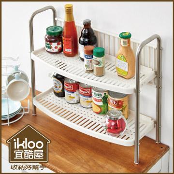【ikloo】不鏽鋼廚房瓶罐架(附檔片)