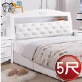 [文創集]凱西     法式白5尺皮革雙人床頭箱