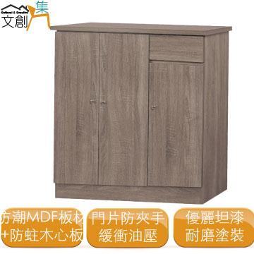 [文創集]羅根   現代風3.1尺三門單抽鞋櫃/玄關櫃
