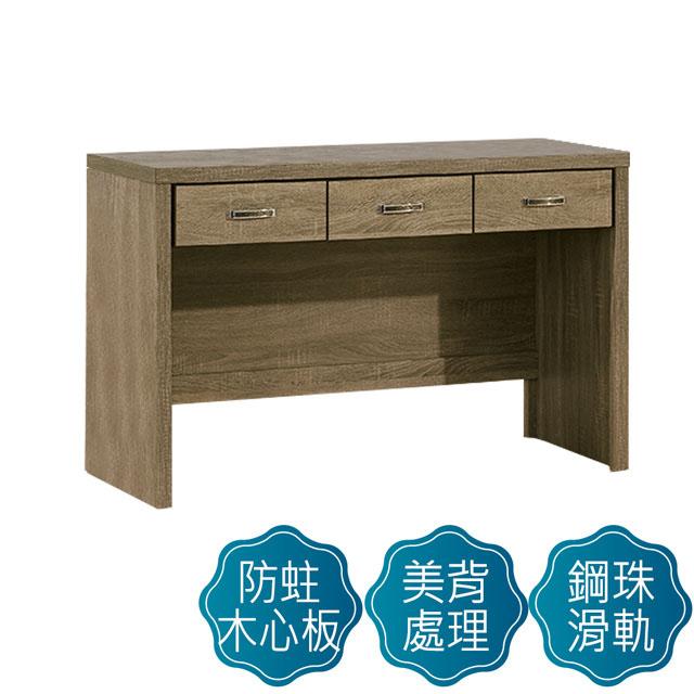 Boden-嘉德4尺三抽書桌/ 工作桌